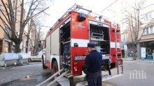 ЗЛОВЕЩО! Откриха труп след пожар в жп гарата в Нова Загора