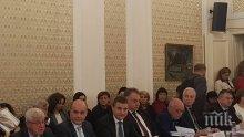 ИЗВЪНРЕДНО В ПИК TV! Депутатите започват инфрактно бистрене на бюджет 2018 с министър Горанов (ОБНОВЕНА)