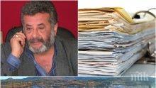 НОВ СКАНДАЛ В БАТАК! Червеният кмет Петър Паунов дал обществени поръчки на сина си за над половин милион - главният прокурор се самосезира