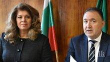 Илиана Йотова стартира своя кампания в деня на будителите: Възражда къщата на Евлоги и Христо Георгиеви