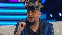 ОТВРАТ! Евгени Минчев плаши със стриптийз! Миглена Ангелова му раздразни малкия лорд (СНИМКИ)