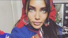 Есмер на Благо Джизъса с българска носия за Хелоуин
