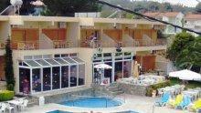 ТИ ДА ВИДИШ! Скъпите хотели в Гърция готови да поемат туристическата такса