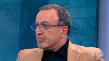 Президентът Петър Стоянов за деня на будителите: Нищо няма да се постигне, ако не обърнем взор към семейството, училището и църквата
