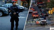 ОТ ПОСЛЕДНИТЕ МИНУТИ! Българче на косъм от смъртта в Ню Йорк! Детето видяло една от жертвите на терориста
