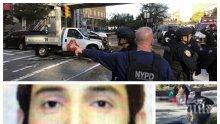 ЕКСКЛУЗИВНО! Ето го терориста от Ню Йорк! Сайфуло газел всички, които срещал по пътя си (СНИМКИ/ВИДЕО)