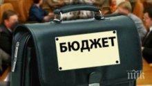 Бюджет 2018 влиза в комисиите на парламента, облагат с акциз наргилетата