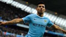 За историята! Серхио Агуеро стана голмайстор №1 на Манчестър Сити за всички времена
