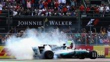 Люис Хамилтън е новият шампион във Формула 1
