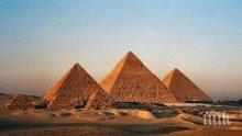 Учени намериха скрита камера в Голямата пирамида в Гиза