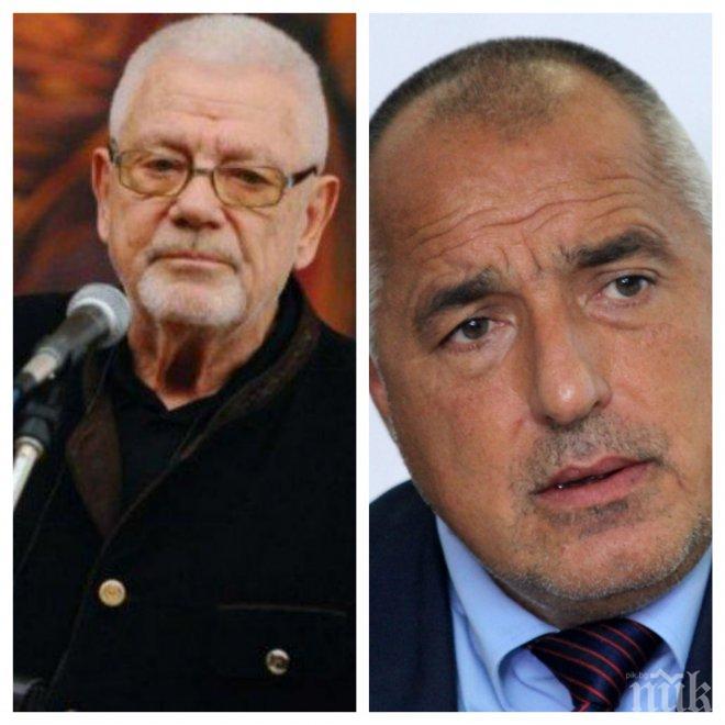 Поетът Недялко Йорданов до премиера Борисов: Изненадан съм от решението ви да приемете оставката на Николай Петров. Ще ви направи чест, ако премислите и върнете достойния човек на поста му!