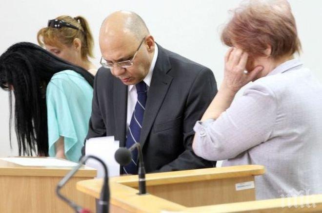 Затвор за счетоводителка и касиерка от пловдивското следствие