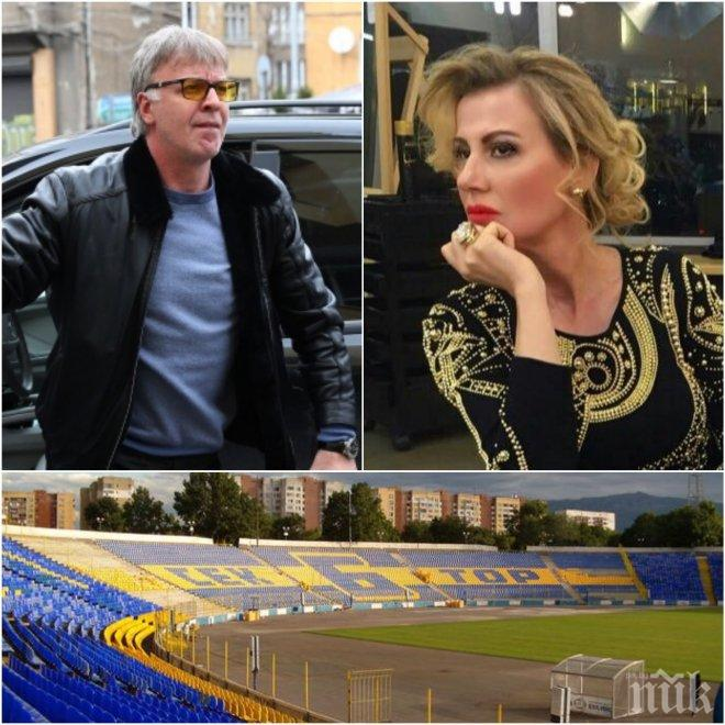 """ГОЛЯМА НОВИНА ЗА """"ЛЕВСКИ""""! Илиана Раева загатна: Връща ли се Наско Сираков на """"Герена""""?"""