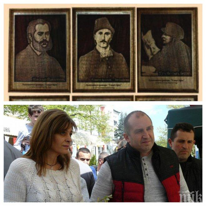 Г-н президент, срамота - българският будител е интелектуалец и европеец, не е Ванга или Димков