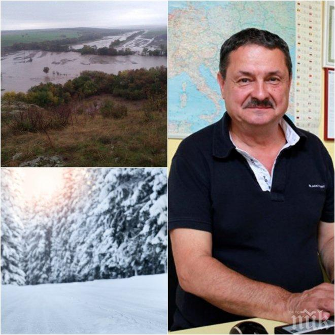 ИЗВЪНРЕДНО В ПИК! Климатологът Георги Рачев разкри защо се стигна до трагедията и потопа в Бургас, кога идва големият сняг и ще има ли топли дни през ноември