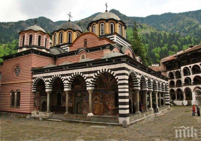 Чудотворна икона от Рилския манастир тръгва на турне