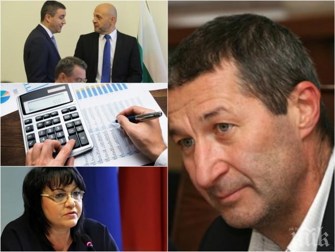 ЕКСКЛУЗИВНО В ПИК! Икономистът Владимир Каролев с горещ анализ на Бюджет 2018 - за икономическия ръст, увеличението на заплатите и алтернативното предложение на БСП