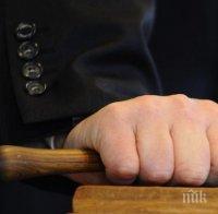 От днес делата за корупция по високите етажи на властта ще се гледат от Специализирания наказателен съд
