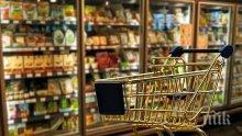 """Предколедна """"честитка"""": Цените на храните скачат нагоре"""