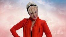 МЪРЗЕЛ ОТ КЛАСА! Сашка Васева с личен ратай - няма да повярвате кой слугува на Дупнишката Мадона