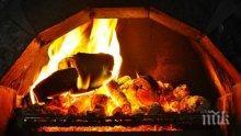 Полезно! Как да се топлим 7 пъти по-евтино през зимата