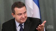 Сръбският външен министър отхвърли призива на САЩ да се избира между Русия и Запада