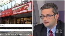 ЕКСКЛУЗИВНО! Тома Биков: БСП саботира европредседателството, разпространява фалшиви новини!