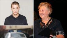"""ШОКИРАЩИ РАЗКРИТИЯ! Синът на директорката на Йоан Матев е брутално закланият с нож в """"Павлово"""""""