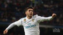 """Реал (Мадрид) громи на """"Бернабеу"""", Асенсио със страхотен гол"""