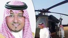 ТРАГЕДИЯ! Саудитски принц е загинал при катастрофа с хеликоптер