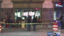 ОТ ПОСЛЕДНИТЕ МИНУТИ! Стрелба в Чикаго! Има убит, ранено е 12-годишно дете