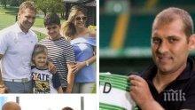 РАЗТЪРСВАЩА ИЗПОВЕД! Стилиян Петров говори за битката си с левкемията: Със съпругата и двамата ми синове преминахме през ада