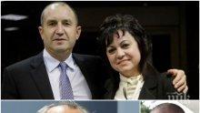 СКАНДАЛЕН ЗАГОВОР! Румен Радев бута властта с Доган, Марешки и Корнелия Нинова – в ход е позорен опит за обезглавяване на България навръх европредседателството