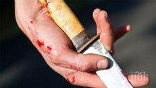Турски тираджия наръга с нож колега на паркинг
