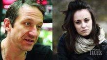 СКАНДАЛ! Деян Донков довърши Радина, кръшка й със студентка