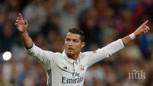 НЯМА СПИРАНЕ! Кристиано Роналдо потопи нов рекорд