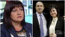 РАЗБИВАЩО! Цвета Караянчева: Има заиграване между госпожа Нинова и президента!