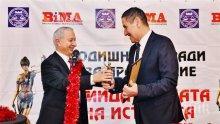 Бившият премиер Огнян Герджиков връчва Гран При на правосъдните награди