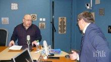 Министър Кралев разкри кои федерации ще получат най-много държавни пари