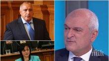 ПОЛИТИЧЕСКИ СХВАТКИ! Димитър Главчев посече БСП за вота на недоверие