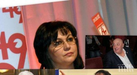 """САМО В ПИК И """"РЕТРО""""! Проф. Драганов с ексклузивен коментар: Сръчната в интригите Нинова и """"бандата на деветимата"""" - лидерката по ленински иска """"цялата власт за нас"""". Ами да си спечели изборите"""