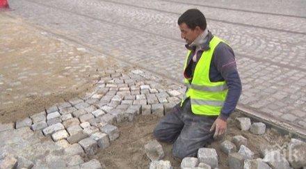 резил месеца ремонта пренареждат паветата бул дондуков софия