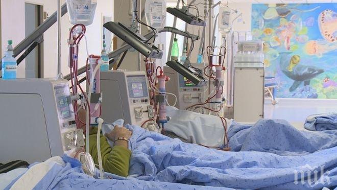 ДРАМА! Превозването на хора на диализа създава опасност от зарази