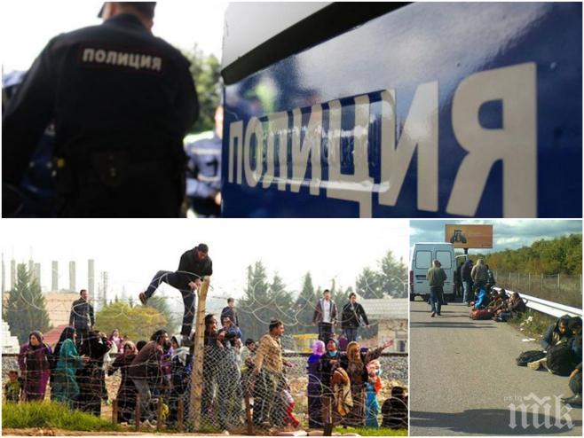 ГОРЕЩИ СЛЕДИ! Бежанците остават само за ден у нас - двама каналджии ги извозват с микробуси и таксита към Гърция