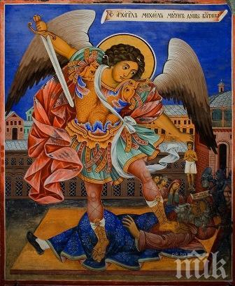 Архангел Михаил ни помага да се борим с демоните и има силата да съживява мъртъвци