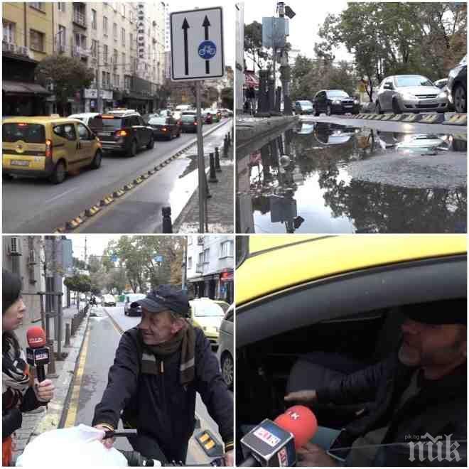 """РЕПОРТАЖ НА ПИК TV! Кошмарът с велоалеите няма край – ето къде стесняват и бул. """"Дондуков"""", за да има място за колоездачи"""