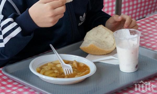 ЛОШО! В училища в Пазарджик няма храна за обед