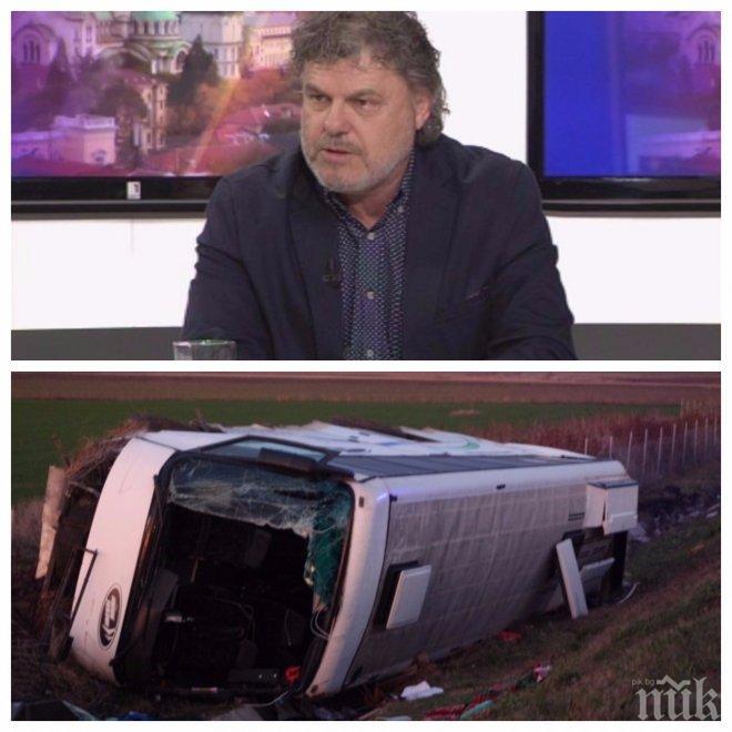 """ИЗВЪНРЕДНО И САМО В ПИК! Шефът на автоинструкторите Йонко Иванов с горещи разкрития за инцидента с рейса на """"Тракия"""" и ще ни взимат ли книжките при ПТП на 64 години!"""