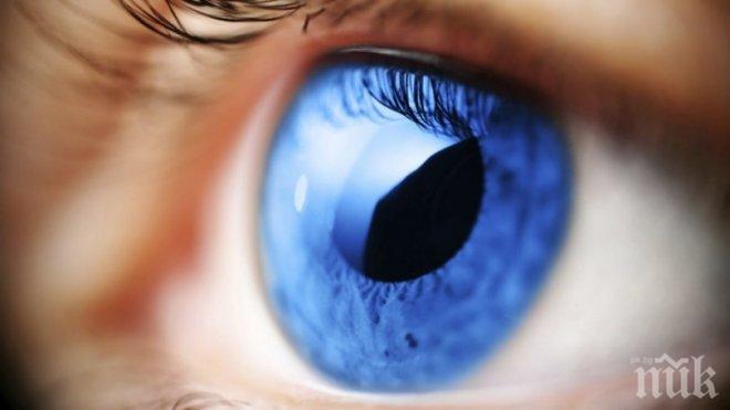 ВНИМАНИЕ! Епидемия от глаукома тресе България