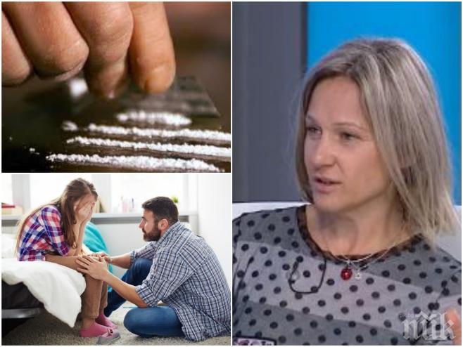 ПОКЪРТИТЕЛНО! Журналист в откровена изповед за битката с дрогата и ролята на семейството и държавата